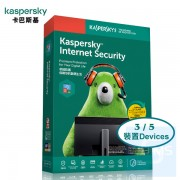 Kaspersky Internet Security 3 / 5 裝置 3 年 ( Win. / Mac / Android ) ( 繁體及英文盒裝版 ) 香港行貨
