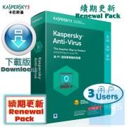 Kaspersky Anti-Virus 續期 - 3用戶 3年 ( 繁體及英文下載版 )