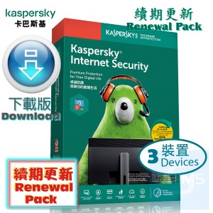 Kaspersky Internet Security 續期 - 3用戶 3年 ( 繁體及英文下載版 )