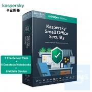 Kaspersky Small Office Security - 5用戶 + 1 文件服務器 2年( 繁體及英文盒裝版 ) 香港行貨