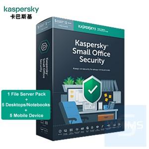 Kaspersky Small Office Security - 5用戶 + 1 文件服務器 2年( 繁體及英文盒裝版 )