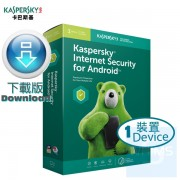 Kaspersky Internet Security for Android 1年 ( 英文下載版 )