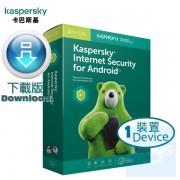Kaspersky Internet Security for Android 1年 ( 英文下載版 ) 香港行貨