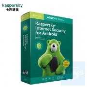 Kaspersky Internet Security for Android ( 英文盒裝版 ) 香港行貨