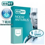 ESET NOD32 Antivirus - 1 用戶 3 年版 ( 繁體及英文下載版 )