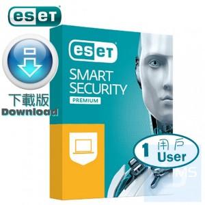 ESET Smart Security 10 - 1用戶 3 年版 ( 繁體及英文下載版 )