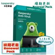 Kaspersky Anti-Virus 續期 - 1 / 3 / 5 用戶 3年 ( 繁體及英文盒裝版 )