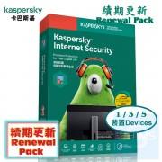 Kaspersky Internet Security 續期 - 1 / 3 / 5 用戶 3年 ( 繁體及英文盒裝版 )