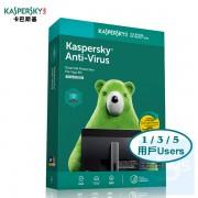Kaspersky Anti-Virus - 3年 1 / 3 / 5 用戶 ( 繁體及英文盒裝版 )