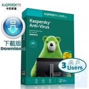 Kaspersky Anti-Virus - 3用戶 3年 ( 繁體及英文Windows下載版 )