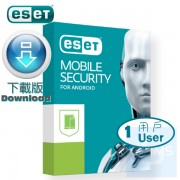 ESET - Mobile Security for Android - 1 用戶 1年 ( 下載版 )