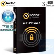 諾頓 Norton ™ WiFi Privacy 3裝置1年防護  ( 繁體及英文下載版 )