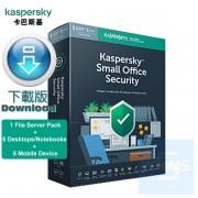 Kaspersky Small Office Security - 5電腦 + 5移動設備 + 1 文件服務器 2年( 繁體及英文下載版 ) 香港行貨