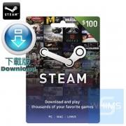 Steam Wallet Card 價值100美元( 下載版 )
