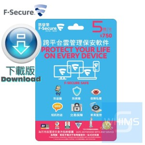 F-Secure SAFE 跨平台全面防禦軟件個人版 1年 5裝置 ( 繁體及英文下載版 )