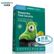 Kaspersky Total Security - 3裝置 2年 ( 繁體及英文盒裝版 )