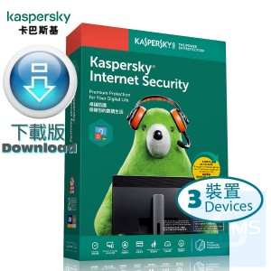 Kaspersky Internet Security  (Windows + Mac + Android)  多用戶 3 年 3 裝置  ( 繁體及英文下載版 )