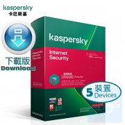 Kaspersky Internet Security ( Windows / Mac / Android ) 多用戶 3 年 5 裝置  ( 繁體及英文下載版 ) 香港行貨