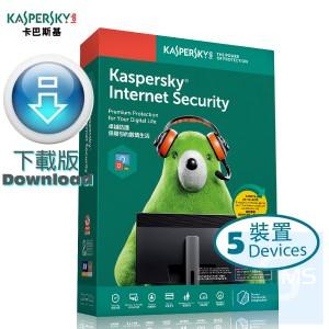 Kaspersky Internet Security (Windows + Mac + Android)  多用戶 3 年 5 裝置  ( 繁體及英文下載版 )
