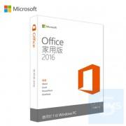 Microsoft Office 家用版 2016 (1 PC) 盒装版