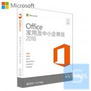 Microsoft Office 家用及中小企業版 2016 (1 PC) 盒裝版