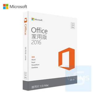Microsoft Office 家用版 2016 (1 MAC) 盒装版