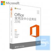 Microsoft Office 家用及中小企業版 2016 (1 MAC) 盒裝版
