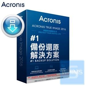 Acronis True Image for PC & Mac 2016 備份軟件 - 3 用戶 ( 繁體及英文下載版 )