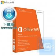 Microsoft Office 365  1 年5裝置 家用版  ( 繁體及英文下載版 )