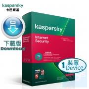 Kaspersky Internet Security  (Windows / Mac / Android)  3 年 1 裝置  ( 繁體及英文下載版 ) 香港行貨