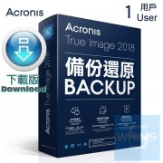 Acronis True Image 2018 for PC & Mac 備份軟件 - 1 用戶 ( 繁體及英文下載版 )