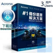 Acronis True Image for PC & Mac 2017 免費升級2018 備份軟件 - 3 用戶 ( 繁體及英文下載版 )