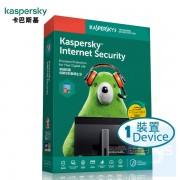 Kaspersky Internet Security - 1 用戶 3年 ( 繁體及英文 Windows + Mac 盒裝版 ) 香港行貨