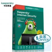Kaspersky Internet Security - 1 用戶 3年 ( 繁體及英文 Windows + Mac 盒裝版 )