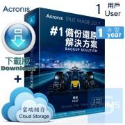 Acronis True Image for PC & Mac 備份軟件 - 1 年1 用戶 + Acronis 雲端儲存 ( 英文下載版 )