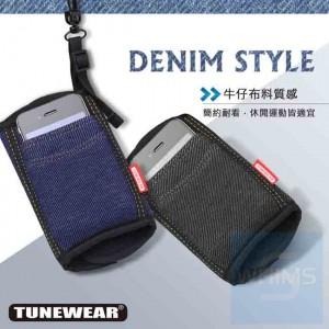 Tunewear - STRAPOCKET Jeans 牛仔口袋背帶包 (  紅 / 藍 / 棕 / 黑色 )