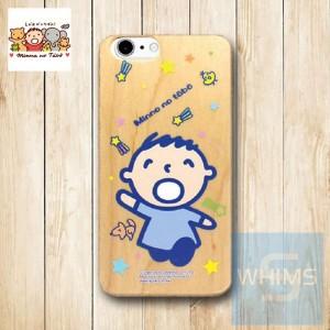 大口仔 Minna No Tabo (TA90W) 木殼 Wood Case for iPhone 系列