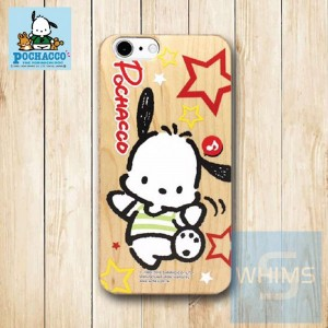 PC狗 Pochacco (PC91W) 木殼 Wood Case for iPhone 系列