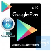 美版 Google Play US$10 ( 英文下載版 )