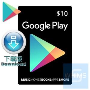 美版 Google Play US$10 ( 英文下載版 )