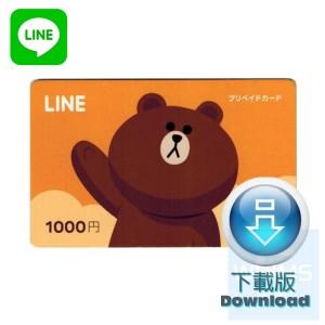 日本 LINE 1000日圓 ( 下載版 )