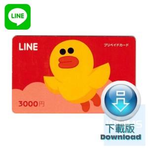 日本 LINE 3000日圓 ( 下載版 )
