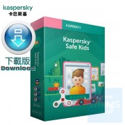 Kaspersky Safe Kids - 1 User 1 years ( 英文Windows下載版 ) 香港行貨