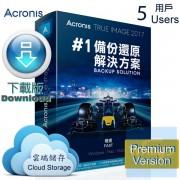 Acronis True Image for PC & Mac 備份軟件 進階版 - 1 年5 用戶 + Acronis 雲端儲存 ( 英文下載版 )
