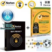 諾頓 Norton ™ WiFi Privacy + 網路安全入門版 1裝置 3年 ( 繁體及英文下載版 )