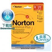諾頓 - AntiVirus Plus 防毒加強版 1裝置 1年 PC/Mac ( 繁體及英文下載版 )