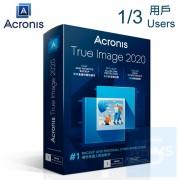 Acronis True Image 2020 for PC & Mac 備份軟件 - 1 / 3用戶 ( 繁體及英文盒裝版 )