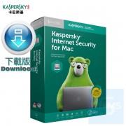 Kaspersky Internet Security for MAC - 1 用戶 1年 ( 繁體及英文 Mac下載版 )