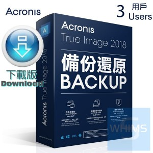 Acronis True Image 2019 for PC & Mac 備份軟件 - 3 用戶 ( 繁體及英文下載版 )