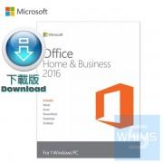Microsoft Office 家用及中小企業版 2016 - 1 PC ( 繁體及英文下載版 )